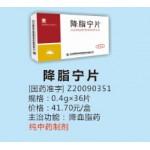 Lipid Lowering Tablets